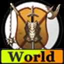 征服世纪:世界