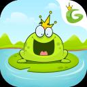 Lazy Frog Swamp King