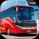 Bus Simulator 2015 New York