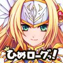 东京地下城RPG 公主Rogue!
