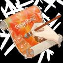 Orange Muse GO Keyboard