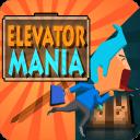 瘋狂的電梯