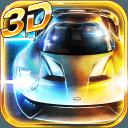 《3D车神计划》