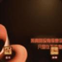 宝软3D主题-爱的书页