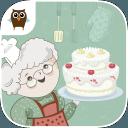 奶奶的蛋糕