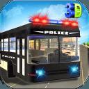 警车警察交通