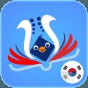 Lyrebird: Learn KOREAN