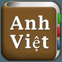 Tất cả Từ điển Anh Việt