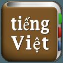 Tất cả Từ điển tiếng Việt