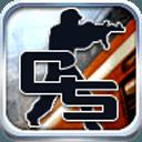 反恐精英3D中文版