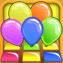 儿童记忆游戏 – 气球