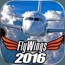 飞行模拟器2016
