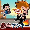热血不良足球部 ‐Kick Hero‐