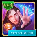G5 和Artifex Mundi
