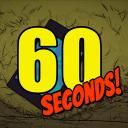 60秒大冒险