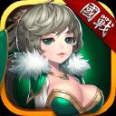 霸世群雄手游官方下载v1.0.4 安卓版