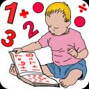 教你的孩子数学
