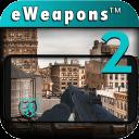 武器摄像头3D 2 枪 模拟器