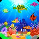 水族馆海底世界动态壁纸 FREE (PRO)