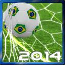 足球踢 - 2014年世界杯