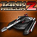 禁锢坦克2