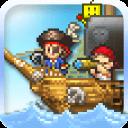 探秘大海賊島
