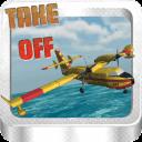 起飞自由飞行模拟器