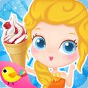 莉比小公主冰淇淋狂欢