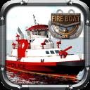 消防船仿真3D