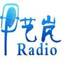 艺岚广播电台