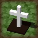 立在地下城的墓标
