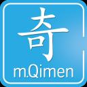 mQimen 奇门排盘