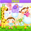 動物園拼圖的幼兒!免費
