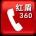 hd360手机助手