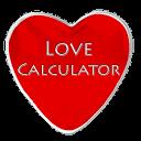 出生日期爱情计算器
