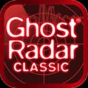 灵魂探测器标准版 Ghost Radar®: CLASSIC