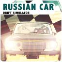 俄罗斯汽车漂移模拟器