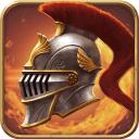 羅馬征服者-全球連服對戰