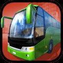 巴士驾驶员2016