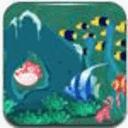 休闲小游戏布置海底世界