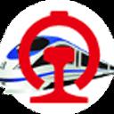 12306火車訂票系統