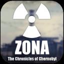 ZONA:切尔诺贝利日记 高级版