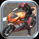 超級摩托車3D