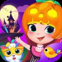 Emily's Halloween Adventure