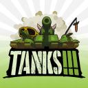 坦克!!!