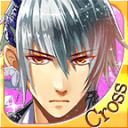 【新作】俺プリ×Cross!俺が学園のお姫様!?【BL恋愛】