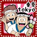 东京美食历险