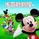迪士尼(自用)