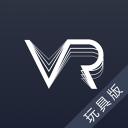 VR游戏大合集