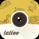 Tattoo Master-Camera&Editor
